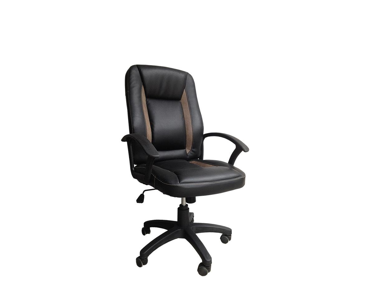 Cadeira Prince Ideia Home Design