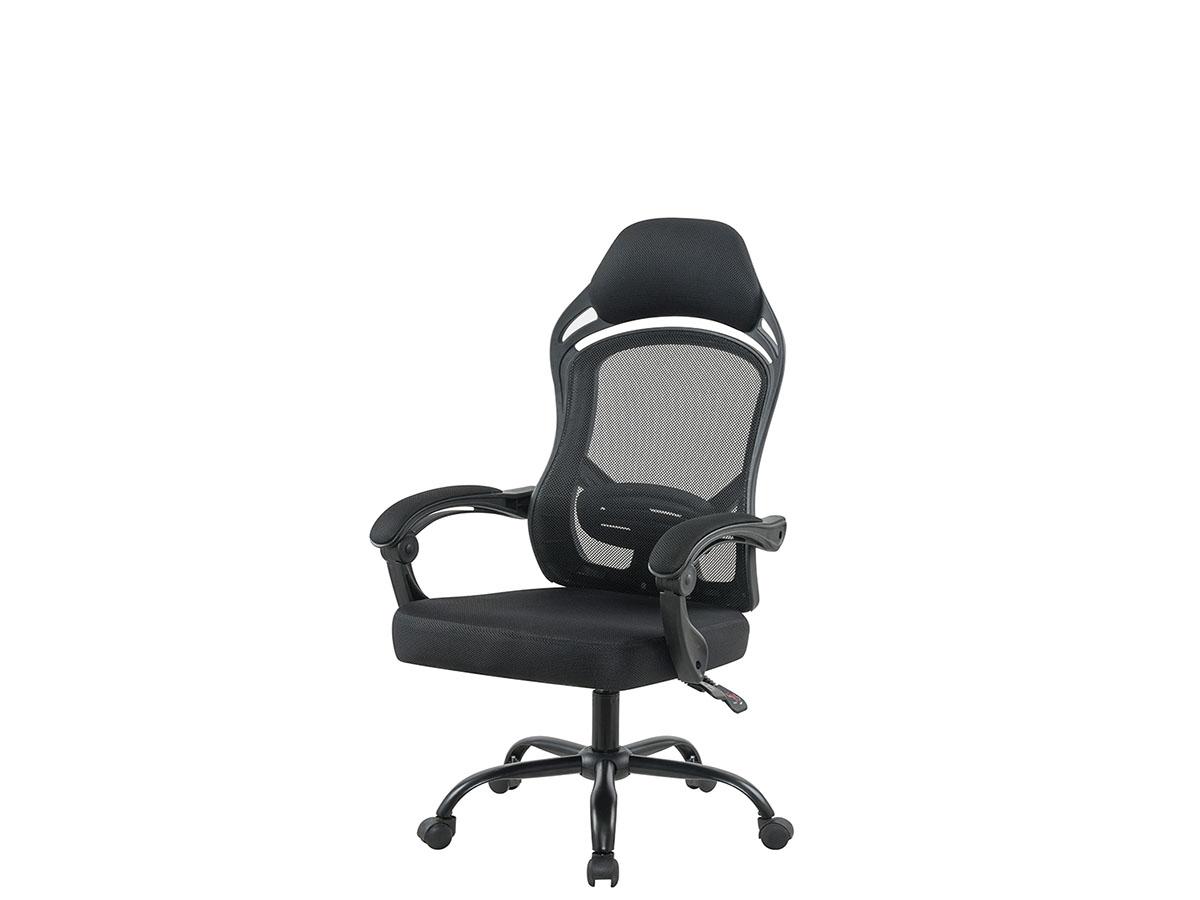 Cadeira Sport Ideia Home Design